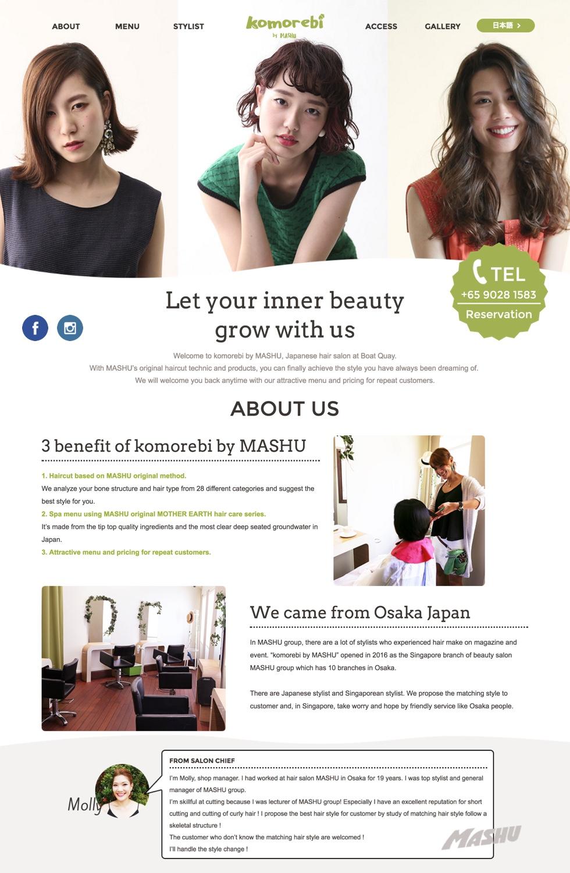 シンガポールの美容室・ヘアサロンのホームページのスクリーンショット