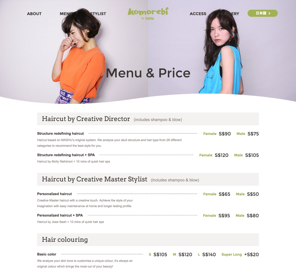 komorebi by MASHU Menu&PriceページPC版のスクリーンショット