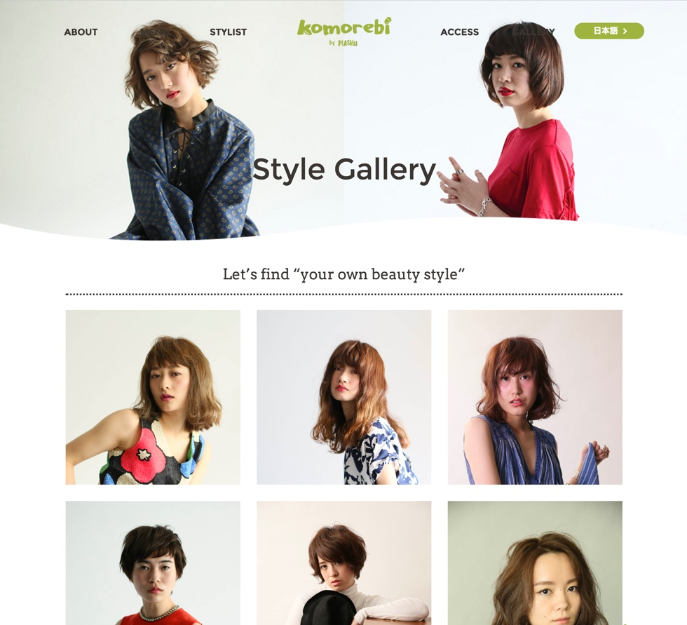 komorebi by MASHU Style GalleryページPC版のスクリーンショット