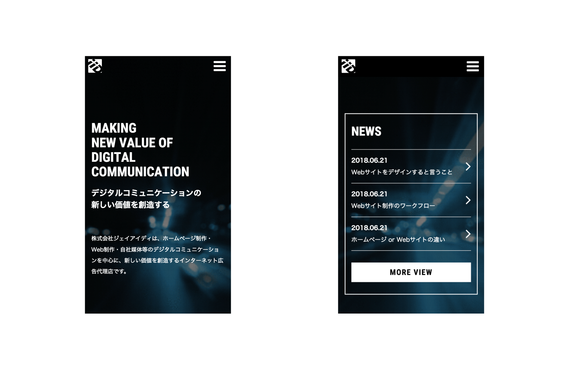 広告代理店コーポレートサイトのスマートフォン版のスクリーンショット
