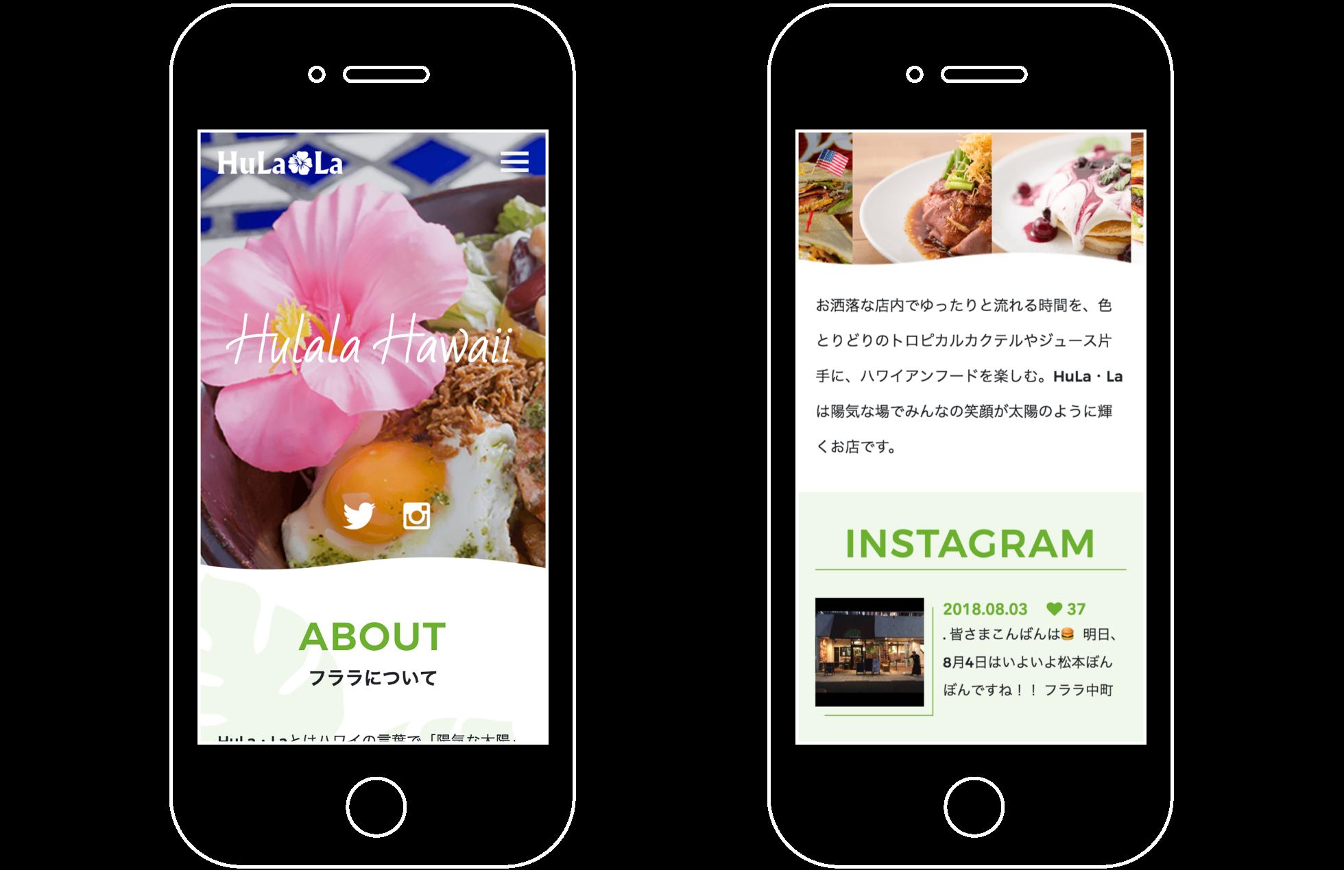 ハワイアンレストランのホームページのスマートフォン版のスクリーンショット